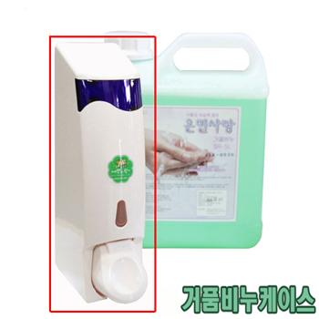 거품비누케이스 SD-402[화장실 거품비누통 추천/수입