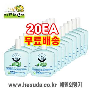[자동]소변기세정액325ml 20개(에콜로 변기세정제/무료배송