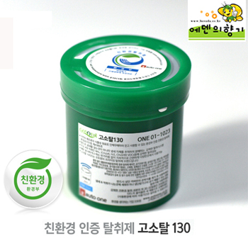 고소탈130 (친환경탈취제,악취냄새제거/ONE01-1023