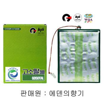 고소탈300(산업용탈취제,대형환풍기,공조기,