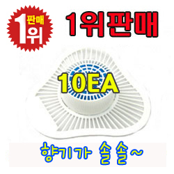 [1위]네트블루 10EA(남자 화장실 소변기냄새제거/