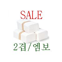 페이퍼타올 5,000매[특지/2겹/엠보/