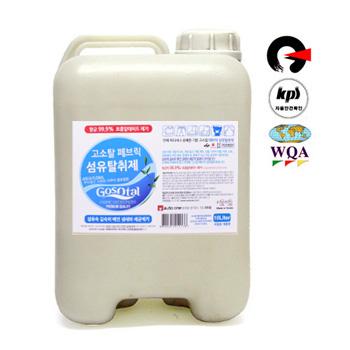 [고급]곰팡이제거 섬유탈취제10kg[말통/